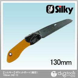 シルキー ポケットボーイ(細目) (鋸・のこぎり)大工・竹挽き鋸 130mm (342-13) シルキー 折りたたみ式のこぎり ノコギリ 鋸