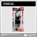 サンフラッグ キー付ドリルチャック インパクトドライバー対応 13mm JB-13