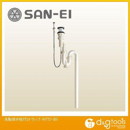 三栄水栓 洗髪排水栓付Sトラップ (H772-38)