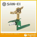 三栄水栓 フルサークルスプリンクラー (PC520-13) SANEI  スプリンクラー スプリンクラー