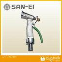 三栄水栓 レバーノズル N51