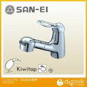 三栄水栓 シングルスプレー混合栓(洗髪用) (混合水栓) (K3773JV) SANEI  混合栓 シングルレバー混合栓