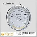 SATO ハイエスト1型湿度計(温度計付) (7540-00) 湿度計 湿度