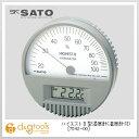 SATO ハイエスト II 型湿度計(温度計付) (7542-00) 湿度計 湿度