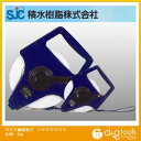 積水樹脂 ガラス繊維巻尺 ハヤマキ12 50m (12-50HRW)