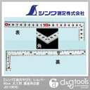 シンワ測定 曲尺平ぴた大工用裏面角目盛JIS(さしがね) シルバー 50cm 10016