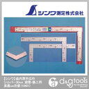 シンワ測定 曲尺厚手広巾 建築・鉄工用 表裏cm目盛 (さしがね) 30cm 10421