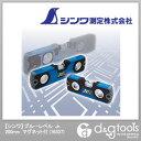 シンワ測定 シンワブルーレベルJr200mmMg付 200mm 76337