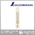 シンワ測定 寒暖計プラスチック製 イエロー 20cm 48352
