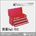 シグネット ツールボックス (3段) (54311) 赤 SG504AR