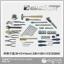 花, 園藝, DIY - シグネット メンテナンスツールセット 800S-56