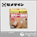 セメダイン かべパテ(業務用) 1kg (HC-158) 補修材 補修