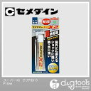 【セメダイン】 スーパーX2 クリア(DIY) P10ml