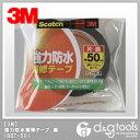 3M(スリーエム) 強力防水補修テープ 黒 0.5mm×50mm×5m BBT-50