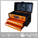 TRAD 引き出し付ツールボックス3段/工具箱 オレンジ TRD-TC3