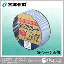 三洋化成 SKソフトブレーンホース [30Mドラム巻き] [内径19ミリ×外径26ミリ] (SB-1...