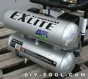 アネスト岩田キャンベル オイルフリー式エアーコンプレッサーFX9017 〈EX-LITE〉【smtb-k】【w3】