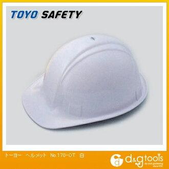 No. 170 トーヨーセフティーヘルメット - OT white (170-OT W)