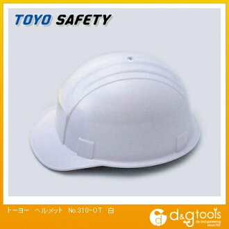 To Yousef tea helmet No.310-OT white (OT W)