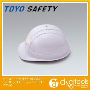 トーヨーセフ tea helmet No.300F-OT polystyrene with white (300 F-OT W)