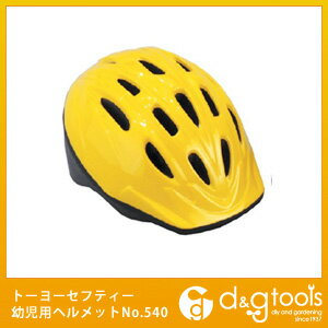 No. 540 helmet yellow (540 Y XS) for トーヨーセフティー child service, infants