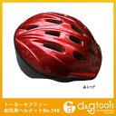 【在庫品】【TOYO】 トーヨー 子供用・幼児用ヘルメット No.540 赤 S (540 R S)