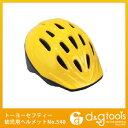 トーヨーセフティー 子供用・幼児用ヘルメット No.540 黄 540 Y S