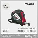 TJMデザイン(タジマ) タジマGロックプラス225.5m/メートル目盛/ブリスター GLP22-55BL