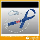 ツヨロン DIA安全帯 青色 (DIA-599-BL4-BP)胴ベルト型安全帯/1本つり専用 DIA599BL4BP