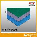 テラモト トリプルシート 灰 1m巾×20m (MR-154-120)