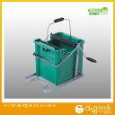 テラモト モップ絞り器 B型 緑 CE-441-400-0...