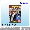 One-touch pipe 87*121*25 (in G301 ) entry point 5 times!) for Takagi sprinkler heads Until money of 5/14( fire) 10:00 - 5/17() 23:59
