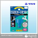 Faucet nipple L (in G070FJ ) entry point 5 times!) with Takagi screw Until money of 5/14( fire) 10:00 - 5/17() 23:59