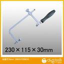 トップウェル 糸鋸弓70mm 25010 (F225010)