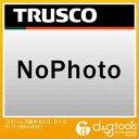 トラスコ ステンレス皿木ねじ 3.8×25.0 (B603825) 65本 木ネジ 皿頭 木ねじ 皿頭ネジ 皿ネジ 皿ねじ