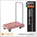 トラスコ 小型樹脂製運搬車 新型こまわり君 ピンク MP-6039N-P