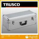 トラスコ 大型アルミ工具箱 シルバー TAC66H 個