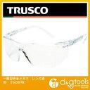 トラスコ(TRUSCO) 一眼型安全メガネオーバータイプレンズ透明 158 x 110 x 56 mm