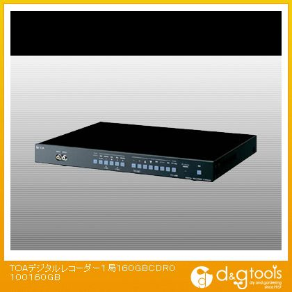 TOA デジタルレコーダー1局160GB (×1台) CDR0100160GB