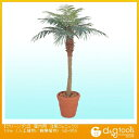 タカショー グリーンデコ 屋内用 洋風フェニックス(人工植物/観葉植物) 1.8m GD-95S