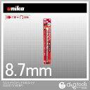 【ユニカ】 SDSプラスビットSDSタイプ (SDS8.7X160BP)コンクリートドリル