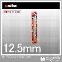 ユニカ SDSプラス UXタイプ コンクリートドリル 12.5mm (UX12.5X160) SDSプラス SDS プラス デルタゴンビット