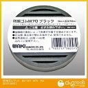 防振ゴムマット BG-007 M70 クロ (83313600)