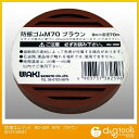 防振ゴムマット BG-009 M70 ブラウン (83313800)