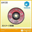 ヤナセ スパークディスク(アランダム) A #120 (SPA7)