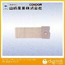 山崎産業(コンドル) バキュームクリーナーCVC-350・450用 紙袋 E-93-2 10枚セット