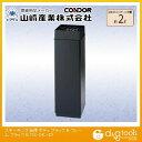 山崎産業(コンドル) スモーキングスタンド 消煙(スタンド灰皿) ブラック YS-24L-ID-B
