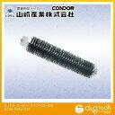 山崎産業(コンドル) コンドル(手動掃除機)タ−ビ−CS−500スペア C186-500J-SS
