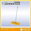 山崎産業(コンドル) フイトルモップP 糸付 60 C280-060U-MB
