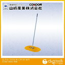 山崎産業(コンドル) フイトルモップP 糸付 50 C280-050U-MB